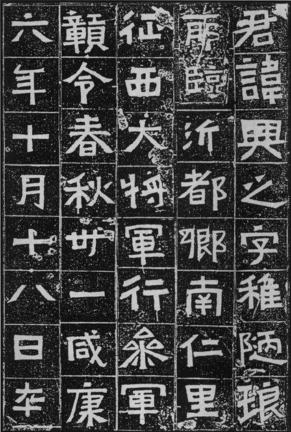 欣喜堂 | 活字字體基礎講座