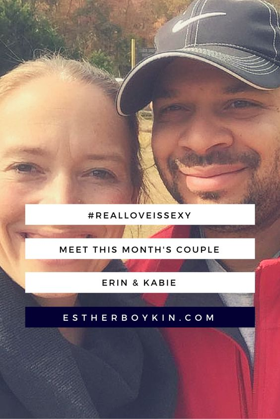 What I love most about Erin's plan is how she and Kabie have taken their commitment to each other and turned it into a tangible activity every month.  So often we commit to love each other but forget that love is not just a feeling... it's an action.