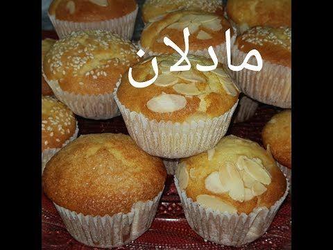 مطبخ ام Oum Walid