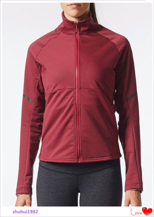 ADIDAS ULTRA ENERGY RUNNING WATER RESISTANT JACKET BQ9119