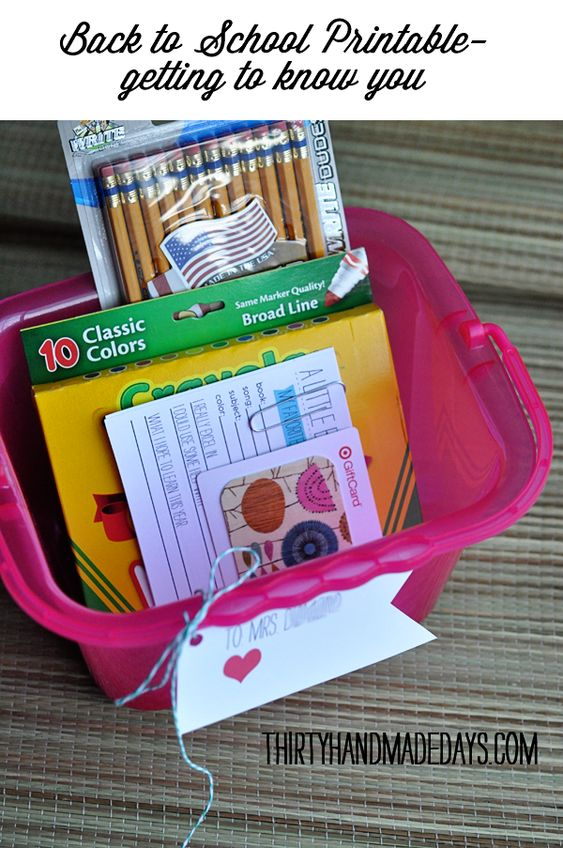Back to School Getting to Know You printable on @30daysblog.