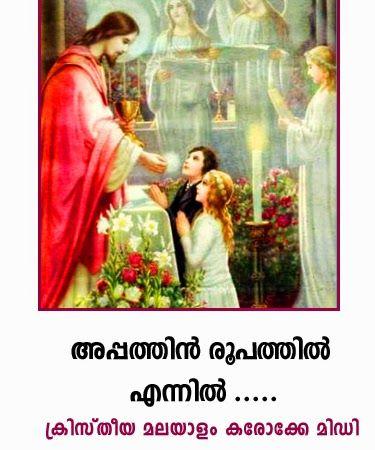 Malayalam christian songs midi zip - Ironman-3