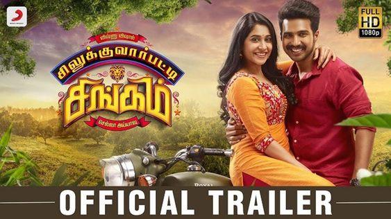 Vishnuu Vishal Silukkuvarpatti Singam Movie Official Trailer