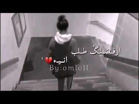 اول لقاء بينك وبين حبيبك بعد فراق طويل حسب شهر ميلادك Youtube Funny Arabic Quotes Music Video Song Music Videos