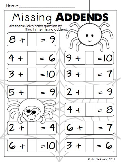 Missing addend - 3 worksheets | Printable Worksheets | Pinterest ...