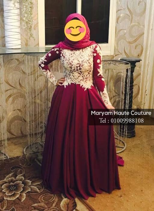 فساتين سواريه للمحجبات باللون النبيتى Fashion Gowns Soiree Dress Fashion