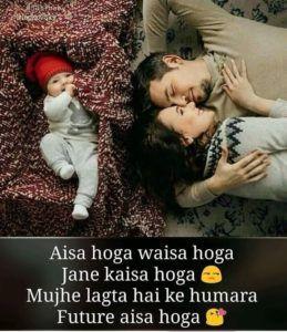 Pin On Romantic Love Shayari