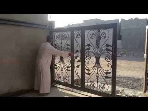 باب سلايد دفن في العراق Youtube Roof Insulation Decor Home Decor