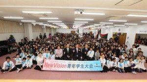 「新潟教区二世・青年1万名大会」に向け若い力が結集 | 世界基督教統一神霊協会(統一教会)公式ホームページ
