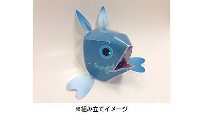 魚ペーパークラフト - Google 検索