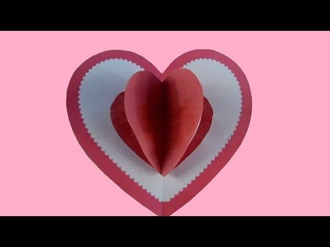 كيف تصنع بطاقة ثلاثية الابعاد على شكل قلب من الورق فقط Cool Gifs Novelty Amazing
