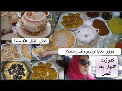 Youtube Food Breakfast Muffin