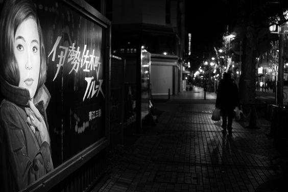 Ichiro S's Photolog