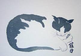 Afbeeldingsresultaat voor chinese painting cat