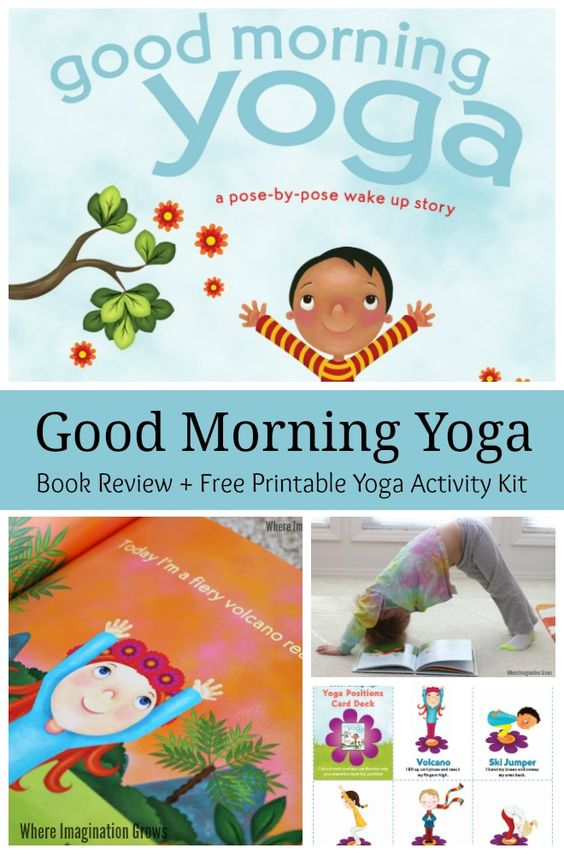 Good Morning Yoga Book Review & Giveaway! Simple yoga activities for kids!: