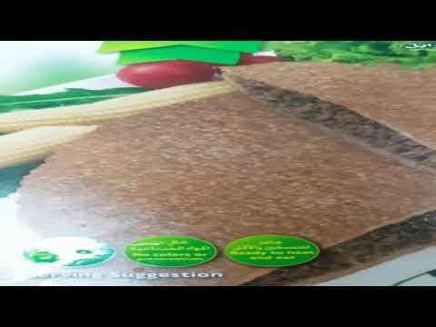 Kibbeh Recipe Ready Made Kibe Recipe For Ready Food Protein Oat Pancakes Ready Meal Pancake Recipe Easy