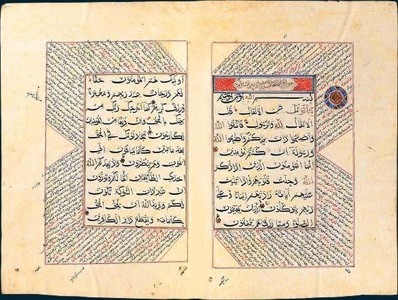BNF - Torah, Bible, Coran_exégèse coranique