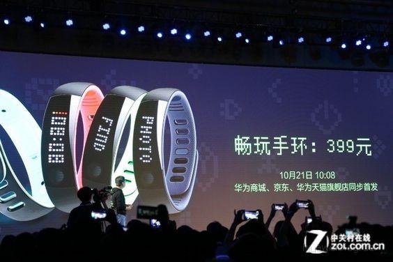 Neben derVorstellung desHuawei Honor 6 Extreme Editionzeigte Huawei auf seinem heutigem Presseevent in China noch weitere Produkte, die in Kürze auf den Markt gehen sollen. Eines dieser Geräte i...