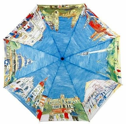 Art Painting Automatic Folding Umbrella