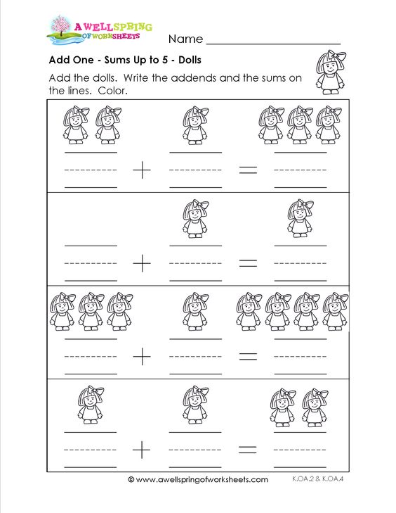 Worksheets For Kindergarten Math Sets - greater than compare ...
