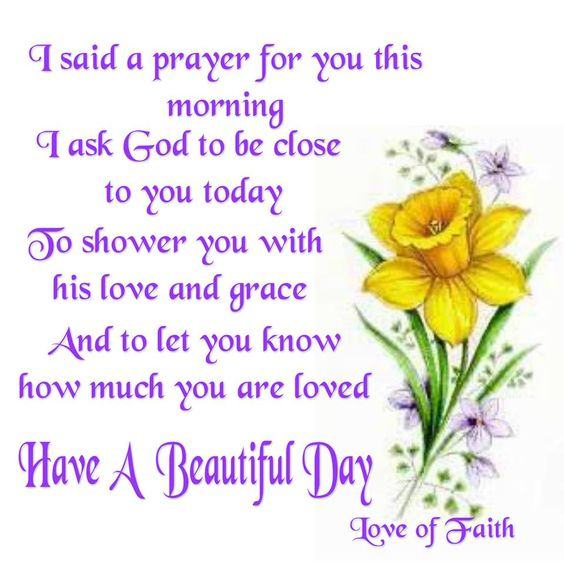 Good Morning My Love Prayer : Good morning sic love you all and keeping in my