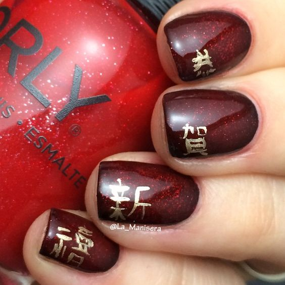 Year of the Sheep/Goat 2015 Chinese New Year Nails by @la_manisera: