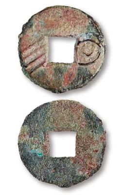 Yi Dao bronze coin, Warring States Period, 475-221 BC.