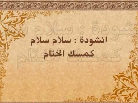 Youtube Arabic Calligraphy Calligraphy Islam