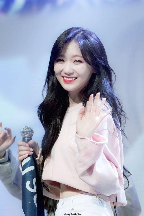 41+ Sujeong lovelyz information