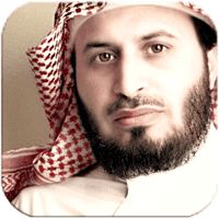 surah Al-Ma'arij  in the voice of Saad Al Ghamdi