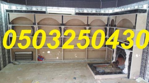 مشبات تصميم مشبات نار مشبات جديده 0503250430 Company Logo Decor Novelty