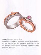杂志 女式 手饰 婚庆戒指图片2242099