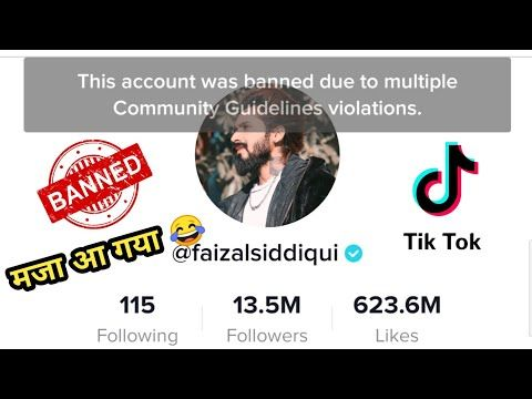Faizal Siddiqui Tiktok Account Permanently Bannd Youtube Vs Tik Tok Carryminati Youtube Tik Tok Youtube News Tok