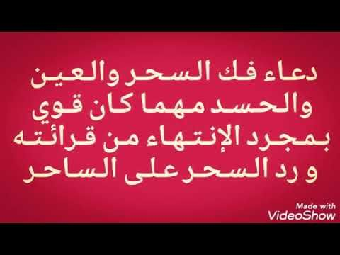 الدكتورة فاطمة المغربي Youtube Arabic Calligraphy Jig Calligraphy
