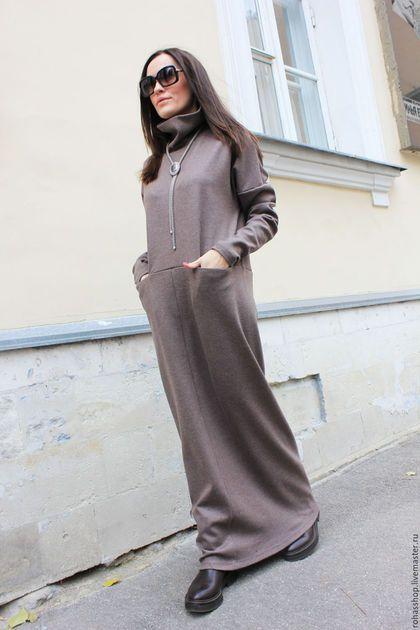 Купить или заказать Длинное платье May Be Cappuccino в интернет-магазине на Ярмарке Мастеров. Изделие в ткани, как на фото невозможно выполнить! Теплое и уютно платье из потрясающей шерсти Max Mara цвета капучино. Ткань напоминает кашемировое сукно, очень гладкая, но плотная и теплая, ткань высокого качества - уровня Brunello Cucinelli Платье макси в пол с длинными рукавами, воротником стойкой, и двумя кармашками. Теплая и стильная вещь для холодного времени года.