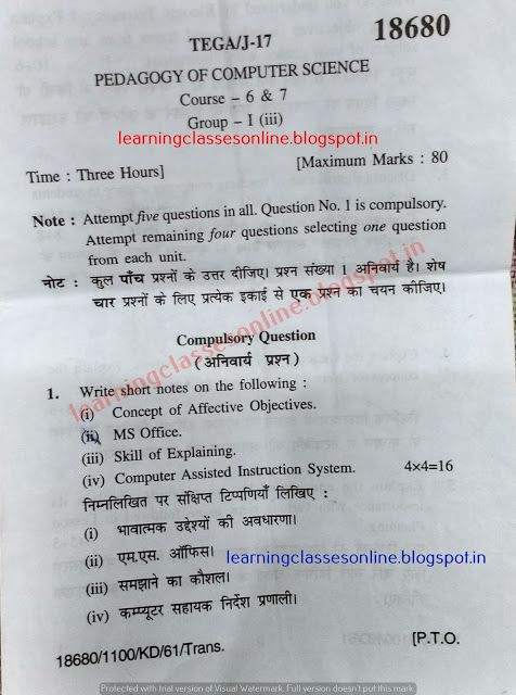 Pin on B Ed Question Papers