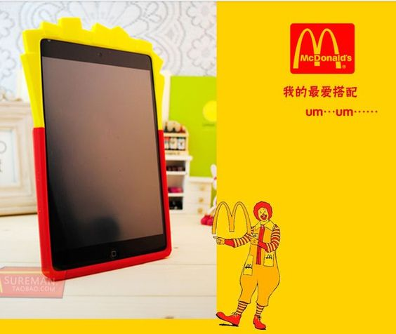 iPad Mini 3 2 French Fries Silicon Soft Case Cover