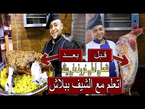 Challenge Cooking Recipes Cooking Recipes