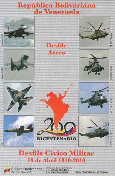 Postal: Desfile Aéreo 6/6 (Venezuela) (Ipostel - Military Civic Parade April 19, 1810 - 2010) Col:ve_ipostel_DCM_06