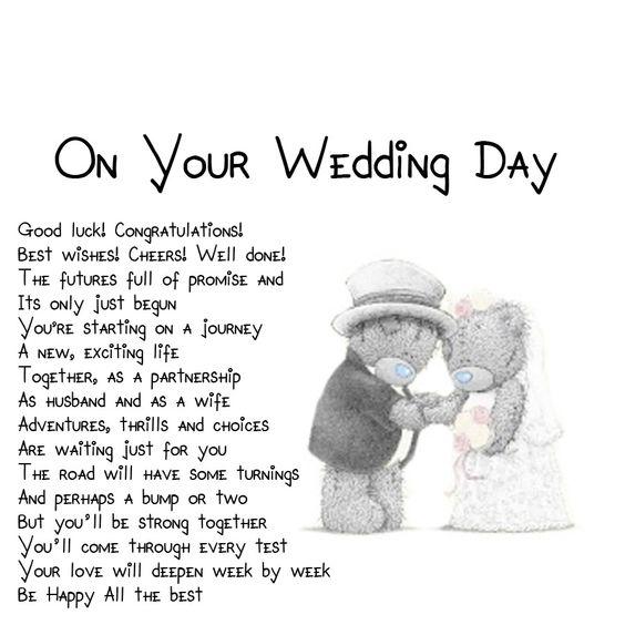 Wedding Card Verses For Best Friends