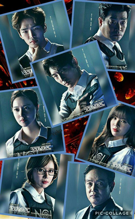Criminal minds Lee Joon gi ❤️ @actor_jg criminal minds