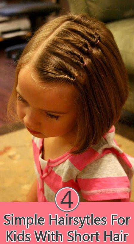 4 Simple Hairstyles For Kids With Short Hair   Girls, For ...