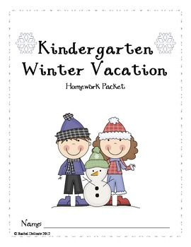 Holiday homework packet kindergarten lesson