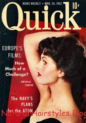 Brunette vintage magazine cover poster reproduction Vintage