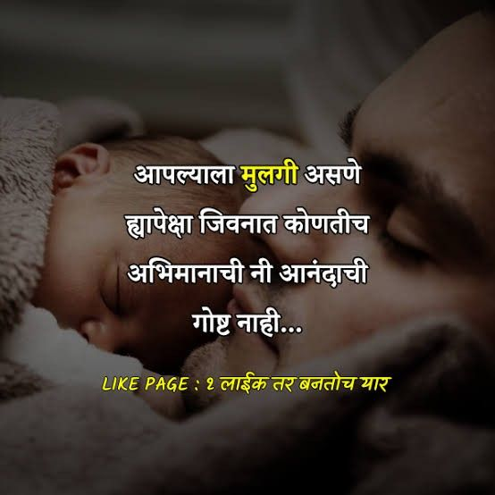 Pin By Suvidha Thakur Thakur On Aa Marathi Quotes Silent Words Love Quotes