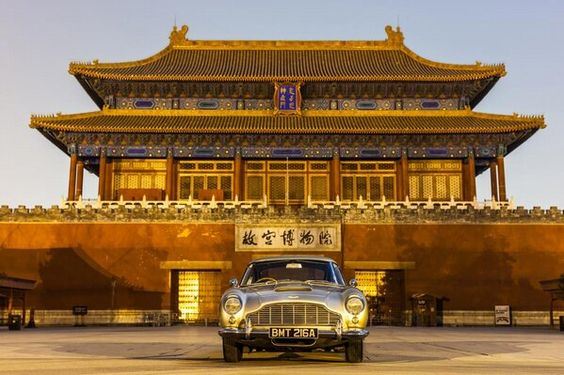 db5 in china