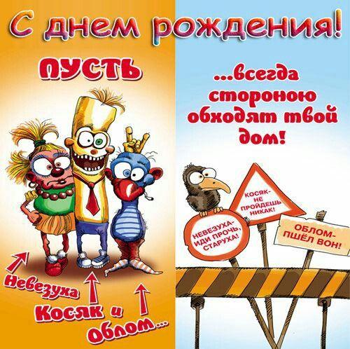 Pin By Lyuda Lukyanova On S Dnem Rozhdeniya Cards Happy Birthday Butterfly Art