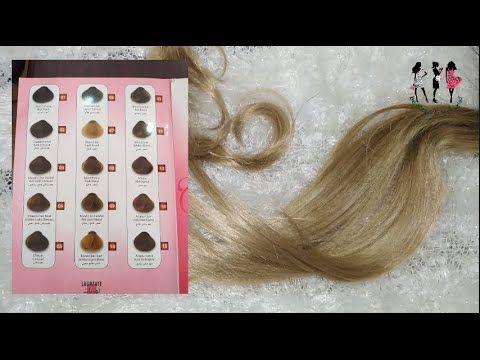 صبغ الشعر أشقر فاتح بعبوتين فقط مع سر الخلطة فيديو تعليمي Youtube Tablet