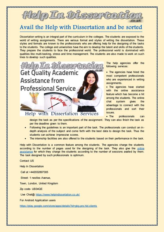 Write a cover letter online for free photo 2