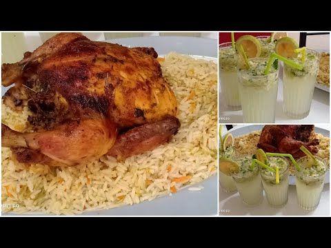 من اليوم نساي الوقوف مدة طويلة فالكوزينة Youtube In 2020 Chicken Food Turkey